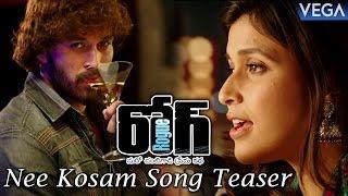 Rogue Movie Songs   Nee Kosam Song Teaser   Latest Telugu Movie Trailers 2017