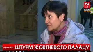 Всю эту власть,Верховную раду и Порошенко надо смести. Я возьму гранатомёт и взорву их! 17.12.2017
