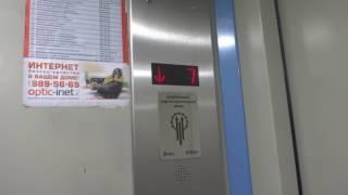 Электрические лифты (посёлок Барвиха), V=1 м-с, г-п 400, 630 кг