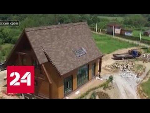 «Технология жилья»: Гос программа субсидирования ипотеки. От 7.08.16