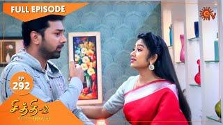 Chithi 2 - Ep 292 | 27 April 2021 | Sun TV Serial | Tamil Serial
