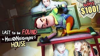 Last to get FOUND in Hello Neighbor's House in REAL LIFE! | WHO is HELLO NEIGHBOR?