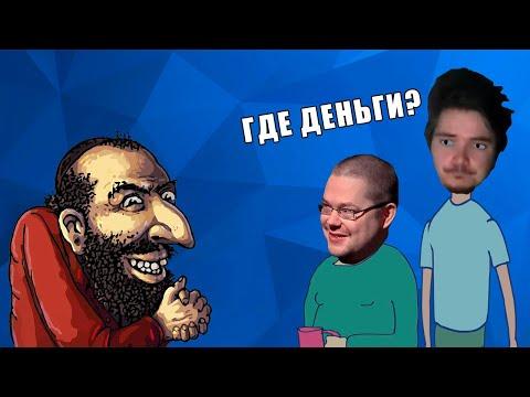 Маргинал и Ежи Сармат о Кагарлицком