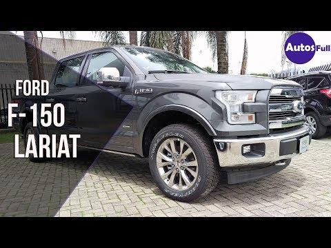 Ford F150 Lariat 2017 | Revisión Completa