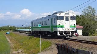 【JR北海道 札沼線】知来乙駅の風景 Chiraiotsu station in Hokkaido Japan.