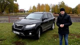 кантри Тест-драйв Hyundai Santa Fe, 2011 г.в., 2.2 л, 197 л.с., дизель, АКПП, полный привод (4WD)