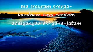 Mukunda Mala Stotram 1 of 2 -- Sanskrit Hymn with English Translation
