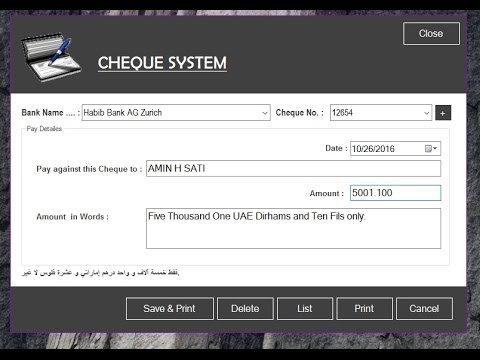 How to Create Full Cheque System Software in CSHARP visual Studio 2012 PART 3