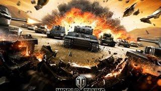 "Клип на песню""На поле танки грохотали""Wot.World of Tanks."