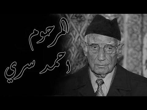Sid Ahmed Serri Nesraf Qad Bacharat Bi Qoudoumikoum...انصراف قد بشرت بقدومكم