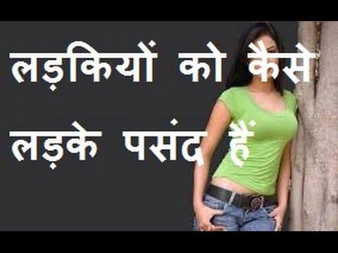 dating tips in urdu language