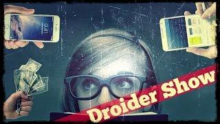 Droider Show #170. Все хорошо.