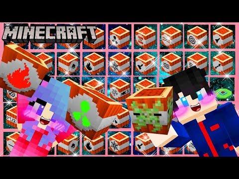 Minecraft เมื่อระเบิด TNT สุดเท่จอมทำลายล้าง ver 1.12.2