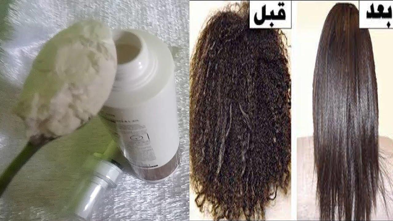 ملعقة فقط على الشامبو رهيييب لتنعيم الشعر الخشن و المجعد من اول استخد Shampoo Beauty Shampoo Bottle