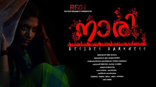 naari-new-malayalam-short-film-official-teaser