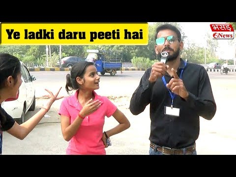 Fake Reporter Prank | Bhasad News | Pranks In India