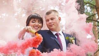 Свадьба в розовом дыму