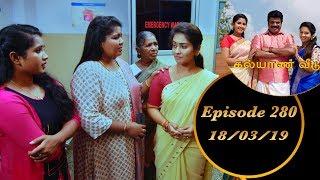 Kalyana Veedu | Tamil Serial | Episode 280 | 18/03/19 |Sun Tv |Thiru Tv
