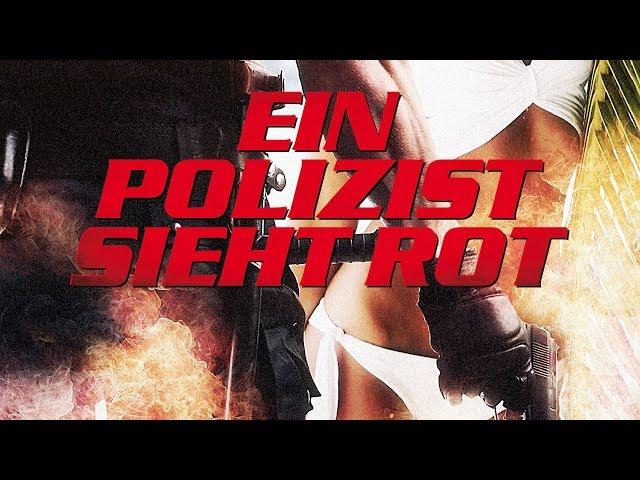 Ein Polizist sieht Rot (1991) [Thriller] | ganzer Film (deutsch)