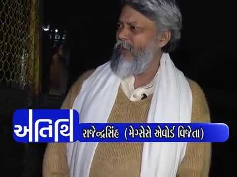 Interview with Ramon Magsaysay Award winner Rajendra Singh by Devang Bhatt