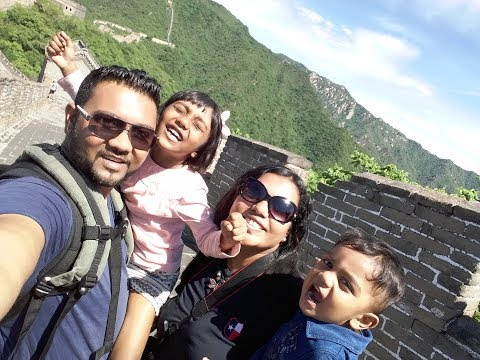 Family vacation in China 2017