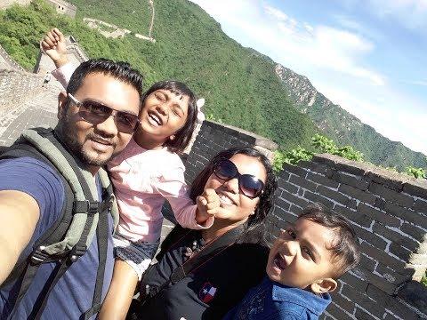 Family vacation in China 2017