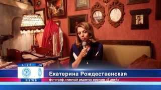 """Рождественская Екатерина Робертовна поддержала акцию """"Я люблю МИР"""""""