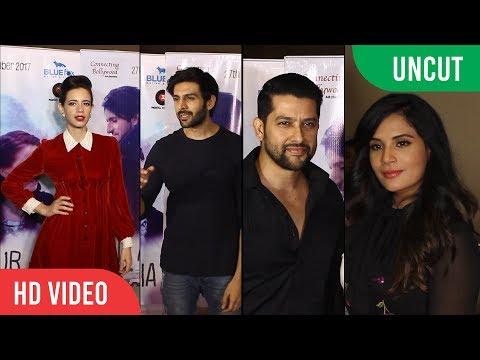 UNCUT - Jia Aur Jia Special Screening | Kalki Koechlin, Richa Chadda, Kartik Aaryan