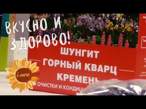 Мир камня (селенит, малахит, кремень) - YouTube