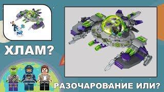 Обзор конструктора  Enlighten Brick 1608 - Пришельцы, НЛО и Космические приключения.