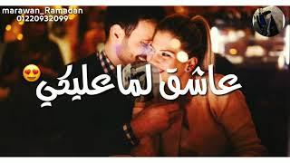 تحميل أغنية ست البنات بنت الزوات حسن الشاكوش  mp3