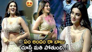 Nidhi Agarwal Super Cute Looks At Ismart Shankar Bonalu Event || Ram Pothineni || Life Andhra Tv