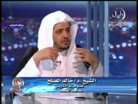 33bf1f384 حكم عباءة الكتف - YouTube
