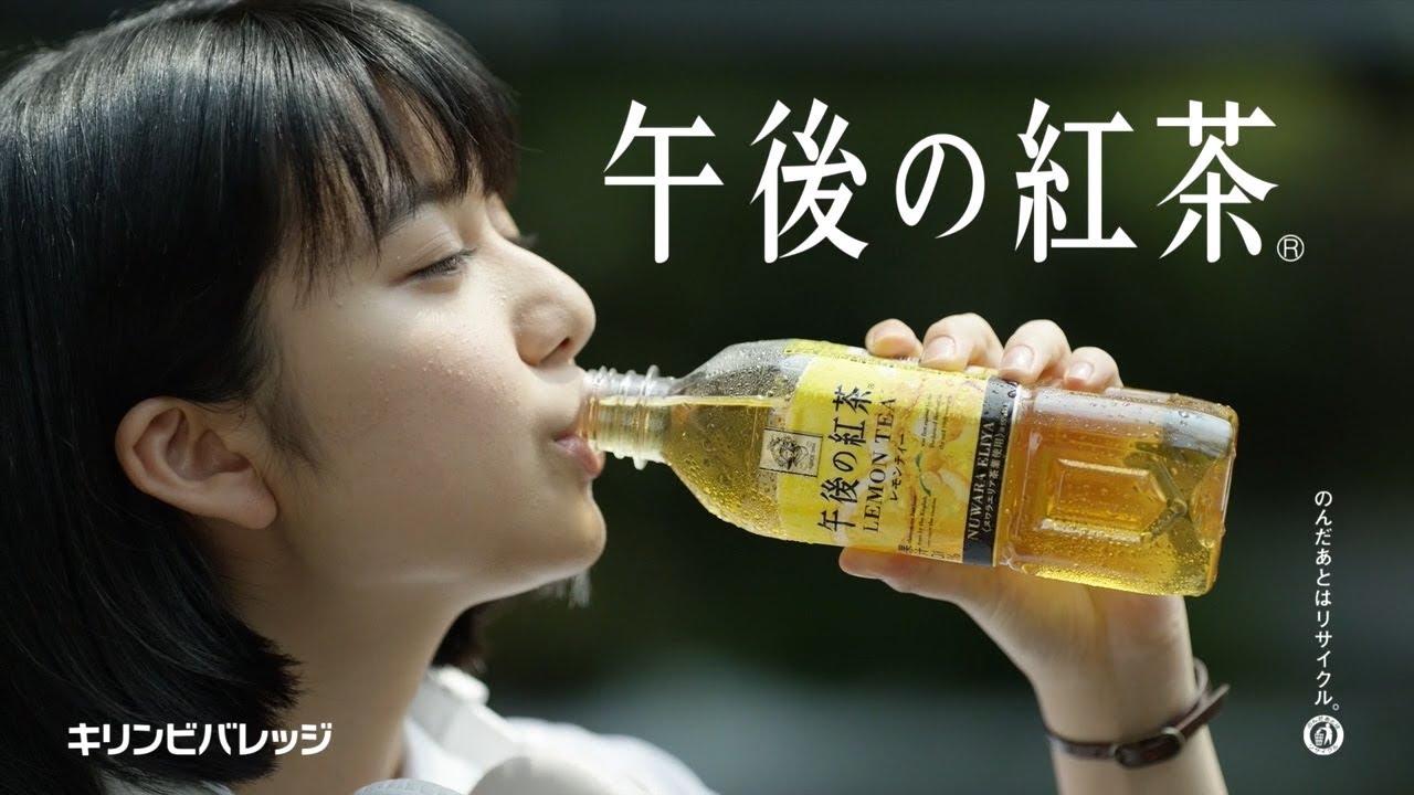上白石萌歌がaiko「カブトムシ」カバー CMでは初 キリン 午後の紅茶「おちつけ、恋心。」篇