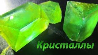 кристаллы из железного купороса и fail из поваренной соли