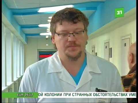 Жительница Карталов рассказала о жизни после трансплантации главного органа