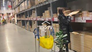 일상브이로그 :: 노인정인테리어시작 / 주방용품쇼핑 /…