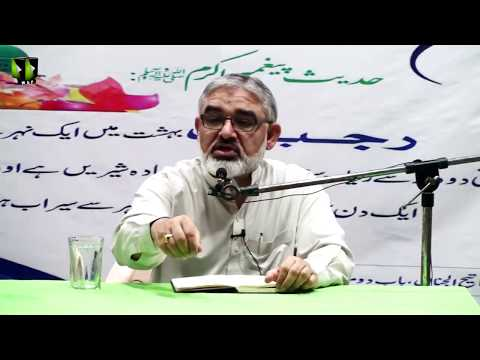 [ Halat-e-Hazra | حالات حاضرہ ] Speech: H.I Syed Ali Murtaza Zaidi - 31 March 2018