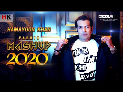 Pashto New Mashup 2020 | Hamayoon Khan | Pahsto New Songs 2020 | HK Productions
