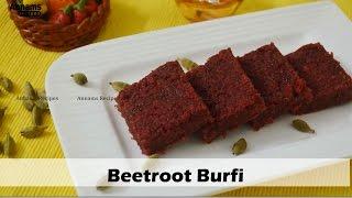 பீட்ரூட் பர்பி செய்வது எப்படி - How to make Beetroot Burfi - Beetroot Burfi Recipe