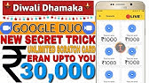 Google Duo Download - YouTube