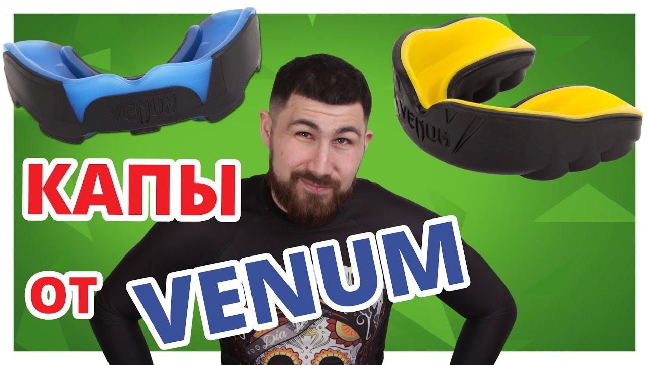 Компрессионная одежда Tesla Gears купить Рашгард Киев, Украина .