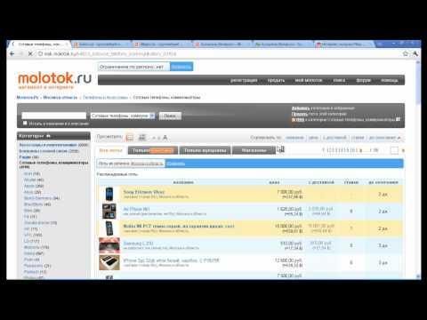 Обзор Интернет аукциона molotok.ru