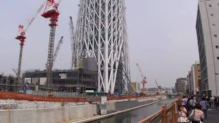 東京スカイツリーの建設現場を見てきました。 この時点の高さは368m。第...