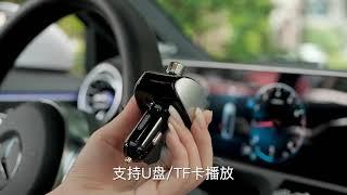 차량용 블루투스 리시버 무선 오디오 핸즈프리 AUX 카…