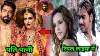 Ajay Devgan actress Neha Dhupia husband & Qayamat muvie cast partners