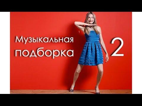 Кара Делевинь - музыкальная подборка #2    Cara Delevingne - Music Compilation 2