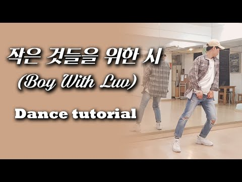 [Dance Tutorial] (FULL ver) BTS - Boy With Luv (Count + Mirrored) 안무배우기