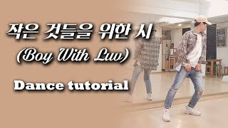 Gambar cover [Dance Tutorial] (FULL ver) BTS - Boy With Luv (Count + Mirrored) 안무배우기