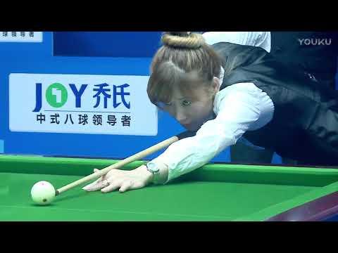 Li Yaoqi VS Zhang Jing - World Chinese 8 Ball Masters Tour 2017-2018 Stop 3 Hangzhou